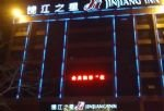 Jinjiang Inn Haibin 5th Road - Rizhao